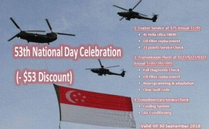 NDP 2018 offer
